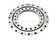 Difference between slewing ring and bearing