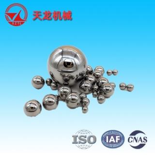 Slewing bearing accessories - steel ball